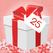 Adventskalender 2016, 25 Tage Weihnachten Icon