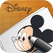 Disney Kreativitätsstudio Icon