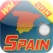 WM 2013 Spanien Handball Icon
