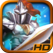 Legend Four HD Icon