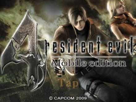 Screenshot von Resident Evil 4: PLATINUM
