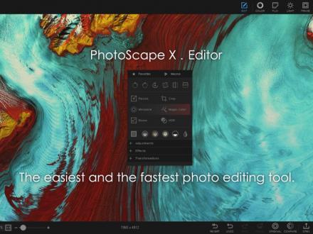 Screenshot von PhotoScape X
