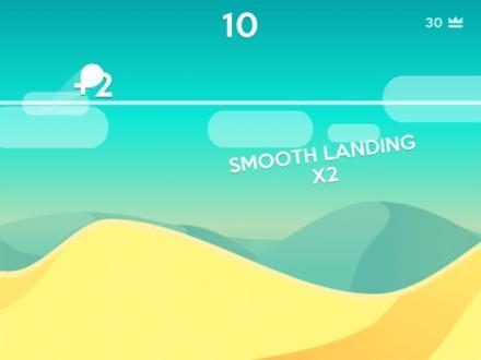 Screenshot von Dune!