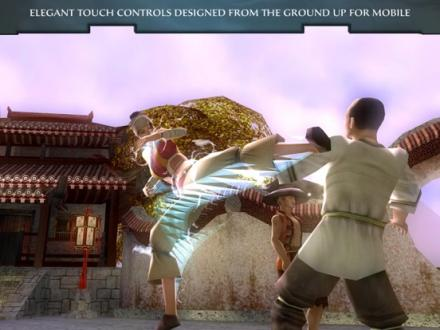Screenshot von Jade Empire™: Special Edition
