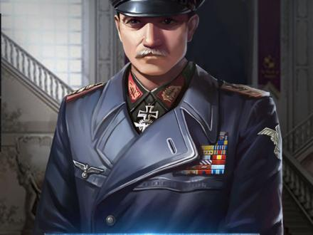 Screenshot von War of Glory